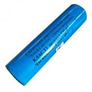 Цветной дым синий 60 сек SM-01B