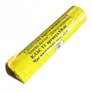 Цветной дым желтый 60 сек SM-01Y