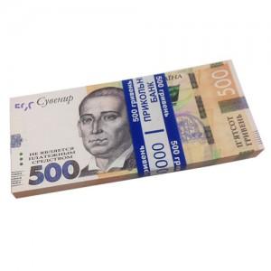 """Сувенирные деньги """"500 гривен"""" новый образец"""
