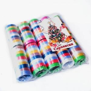 Серпантин разноцветный бумажный
