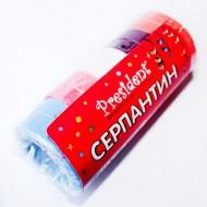 Серпантин разноцветный бумажный макси