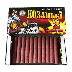 Петарды Корсар Казацкие 12шт. 2 выстрела K0204-2-K