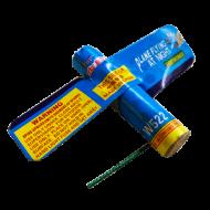 Шутиха (петарда) Самолет 0077